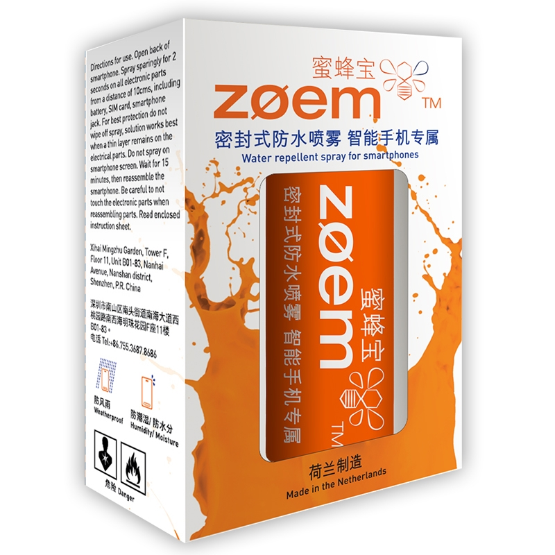 Zoem water repellent spray for smartphone made in holland 10 ml impact protection your phone would need dismantling for which we advise to go to a professional repair shop if you are not able to do this yourself solutioingenieria Images