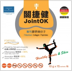 JointOK - Patented Collagen Peptides Power