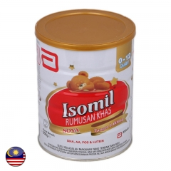 Malaysia Isomil Lactose Free Milk Powder 0-12 Month