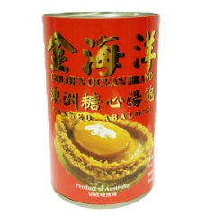 Golden Ocean Canned Australia Abalone - 6 pcs Abalone