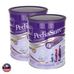 Malaysia Pediasure Baby Milk Powder 1.6kg x 2 tins