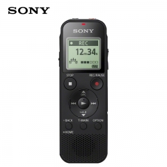 Sony Digital Voice Recorder with Built-in USB - ICD-PX470