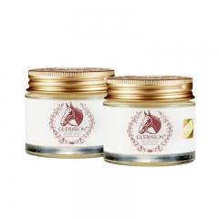 Guerisson 9 Complex Whitening Moisturising Cream x 2 bottles