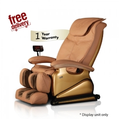 GINTELL G-Pro Gold Massage Chair - Showroom Unit