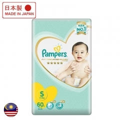 Pampers Ichiban Taped Small 60's Msia
