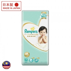 Pampers Premium Diapers Taped Medium 56's Msia