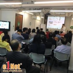 eOneNet HK eCommerce Business Models Seminar