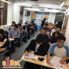 eOneNet HK 10-Steps Sell Online Seminar