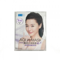 Hada Labo Aqua Mask - Lifting 8 pcs