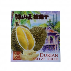 Durian Freeze Dried 50g