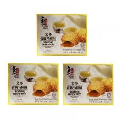 Bentong Crispy Puff - 320g x 3 Packs