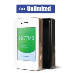 GWIFI - Global WiFi Data Roaming Unlimited 24 months