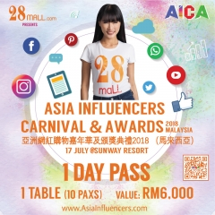 1 Day Pass Asia Influencers Carnival & Awards 2018 Malaysia 1 Table
