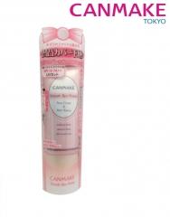 Canmake Smooth Skin Primer