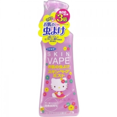 Japan Skin Vape Spray Mosquito Repellent with Hyaluronic acid Hello Kitty Limited Edition 200ml