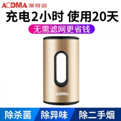 Aodma Air Purifier ST837