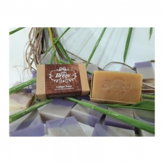 100% Natural Handmade Ginger Soap BREZO