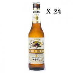 Kirin Ichiban 100% Malt First Press Beer Bottle