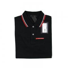 Prada Men's Cotton Piqué Short Sleeve Slim Fit Polo Shirt - SJJ887