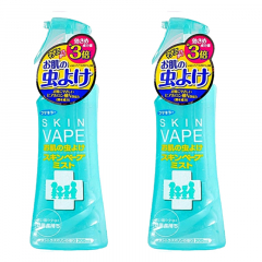 Japan Skin Vape Spray Mosquito Repellent with Hyaluronic acid 200ml x 2