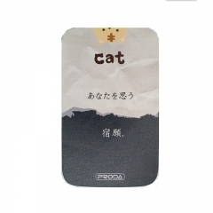 Cat Proda Powerbank Pink