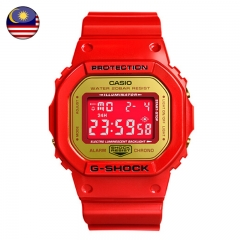 2019 G-shock China Limited Edition DW-5600CX-4PRP Malaysia Watch